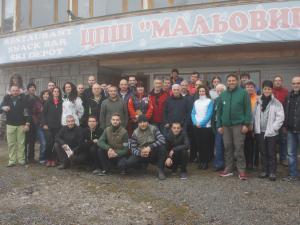 сбор планински водачи 2017