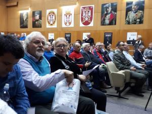 Генерална конференция на Сръбския планинарски съюз