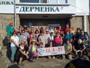 """Шестият национален поход """"Троянски Балкан – по пътеките на Апостола"""""""