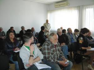семинар Пловдив