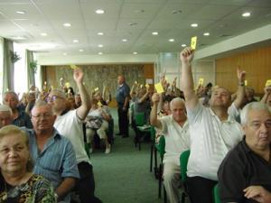 51 Конгрес на БТС
