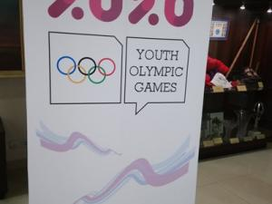 Трети олимпийски младежки зимни игри от 9 до 22 януари 2020 г.
