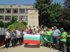 """Национален поход """"По пътя на четата на Хаджи Димитър и Стефан Караджа"""""""