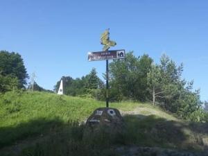"""Национален туристически поход """"По стъпките на Етрополска Стара планина"""""""