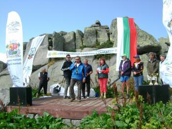 124 г. организирания туризъм в България