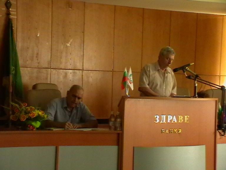 Отчетно събрание - 18.05.2013