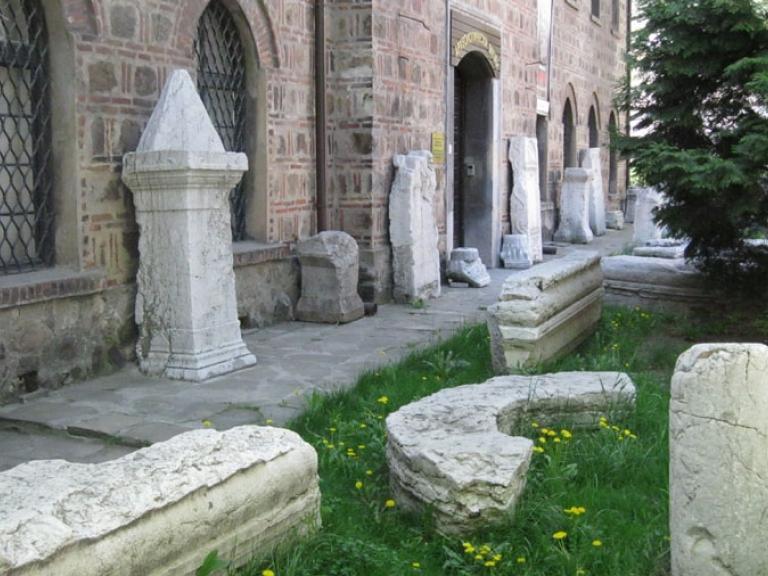 София - Археологически институт с музей при БАН