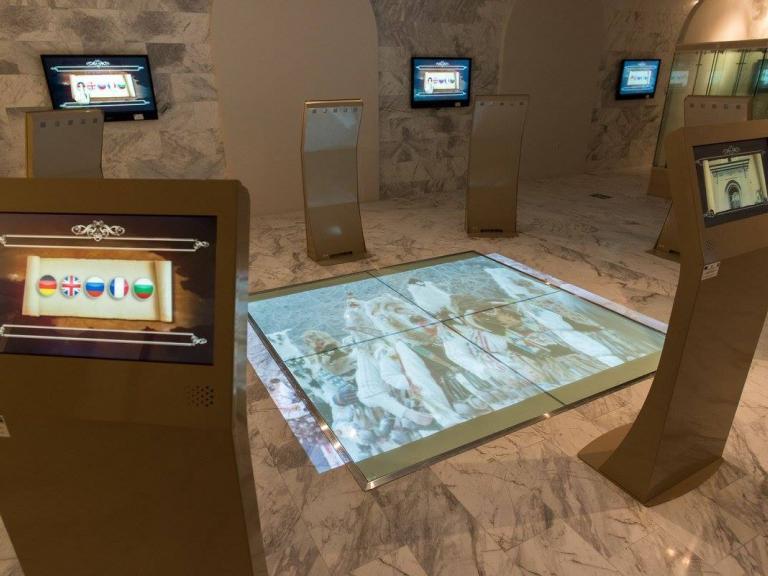 Безистен с интерактивен музей - интерактивна земя