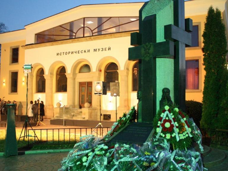 Ботевград – Исторически музей