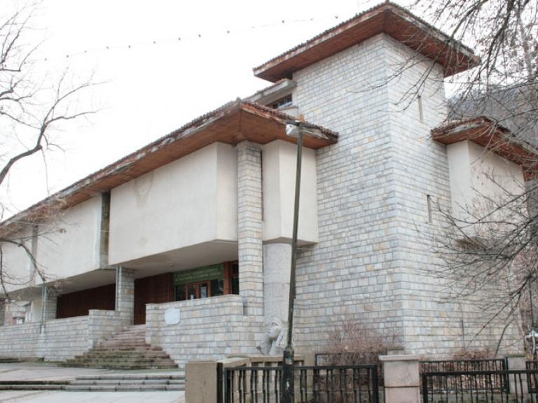 Брацигово – Град. исторически музей