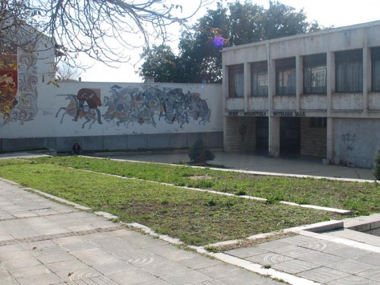 Исперих – Исторически музей