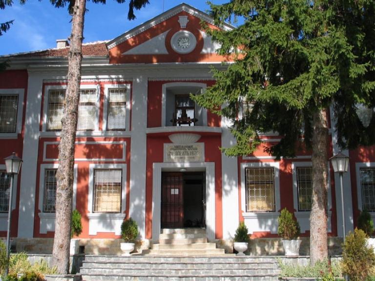 гр. Клисура - Исторически музей