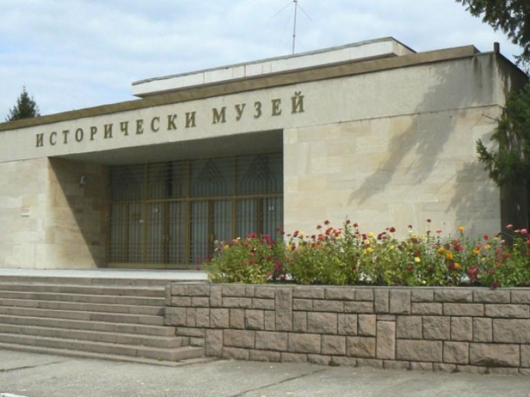 Перущица – Исторически музей