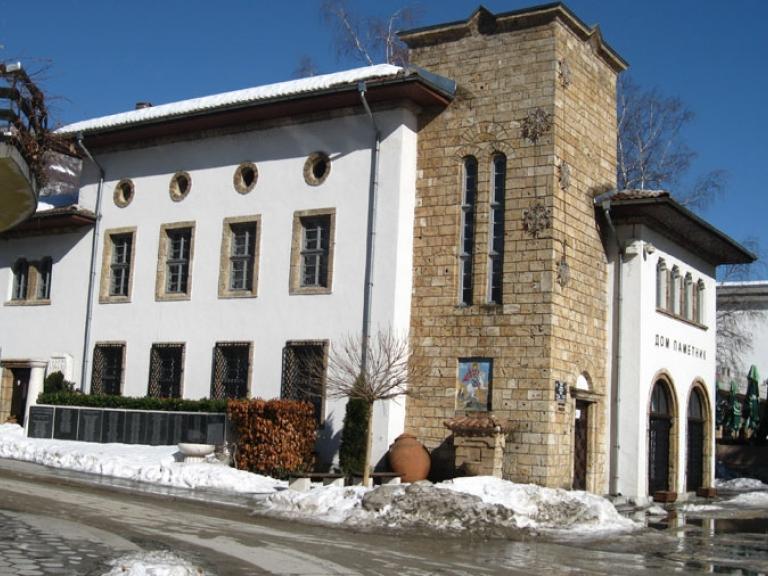 Тетевен – Исторически музей (осн. 1911 г.)