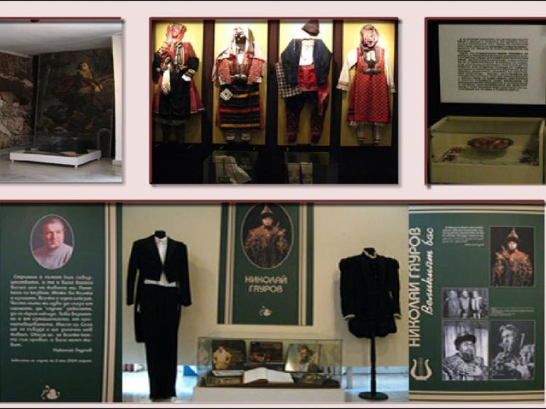 Велинград – Исторически музей