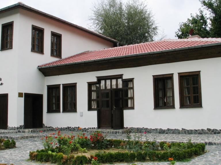 """Кюстендил - Къща-музей """"Димитър Пешев"""""""
