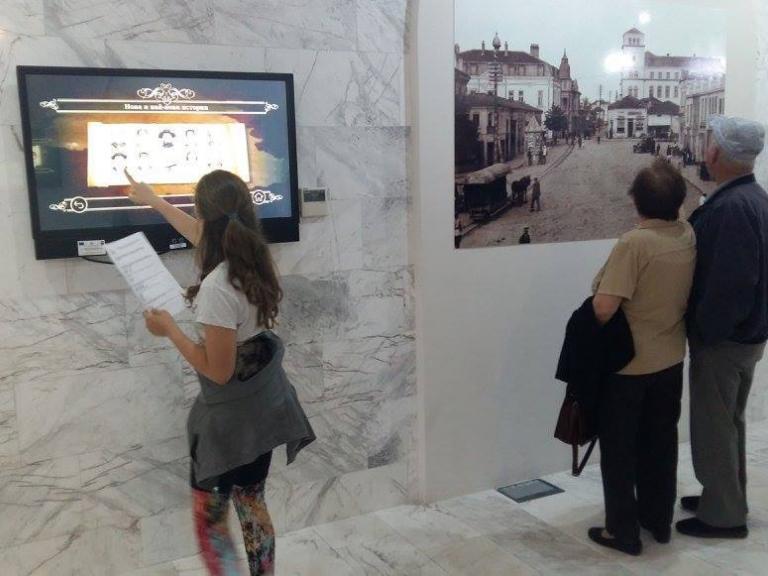 Безистен с интерактивен музей - личности