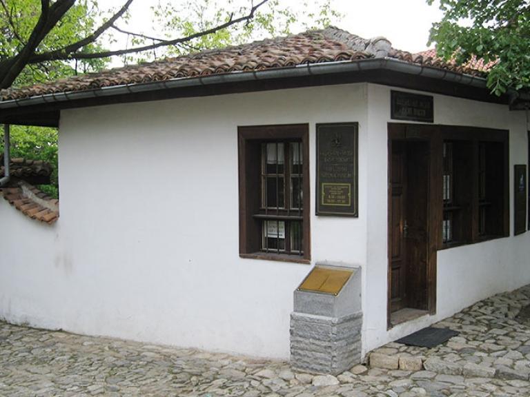 """Карлово – Нац. музей """"Васил Левски"""""""