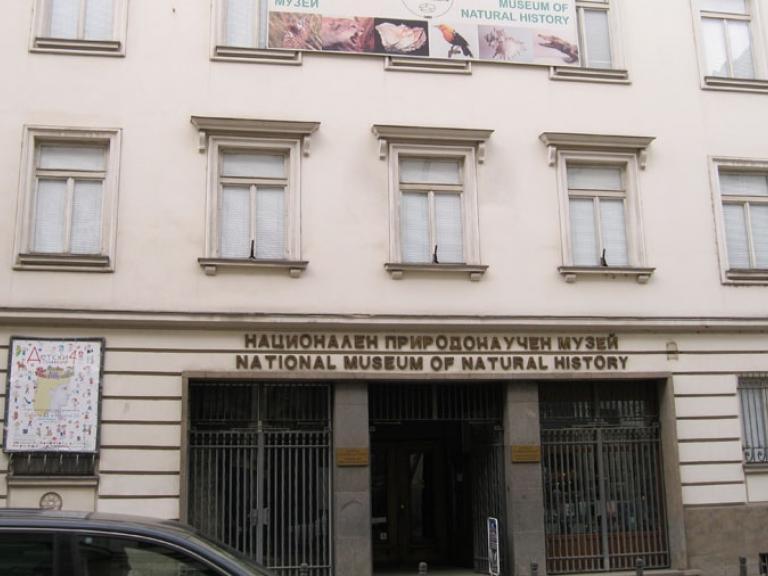 София – Национален природонаучен музей
