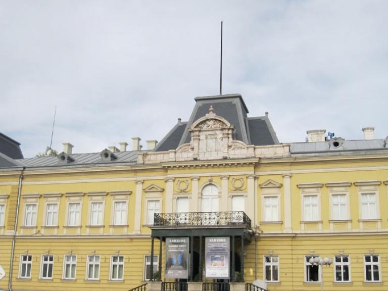 София – Национална художествена галерия