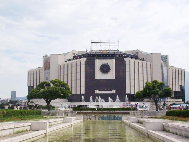 София – Национален дворец на културата
