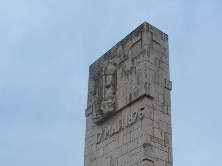 Паметник на Христо Ботев и неговата чета