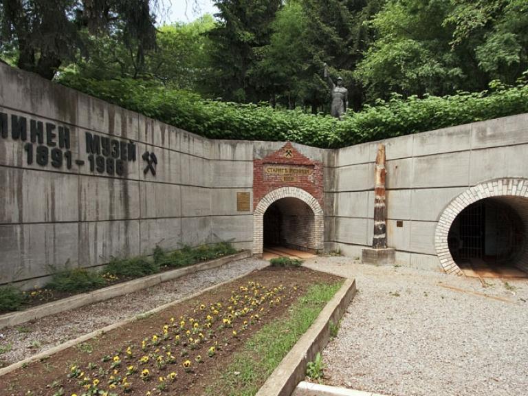 Перник - Подземен минен музей