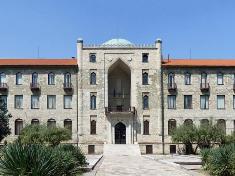 Кърджали – Регионален исторически музей