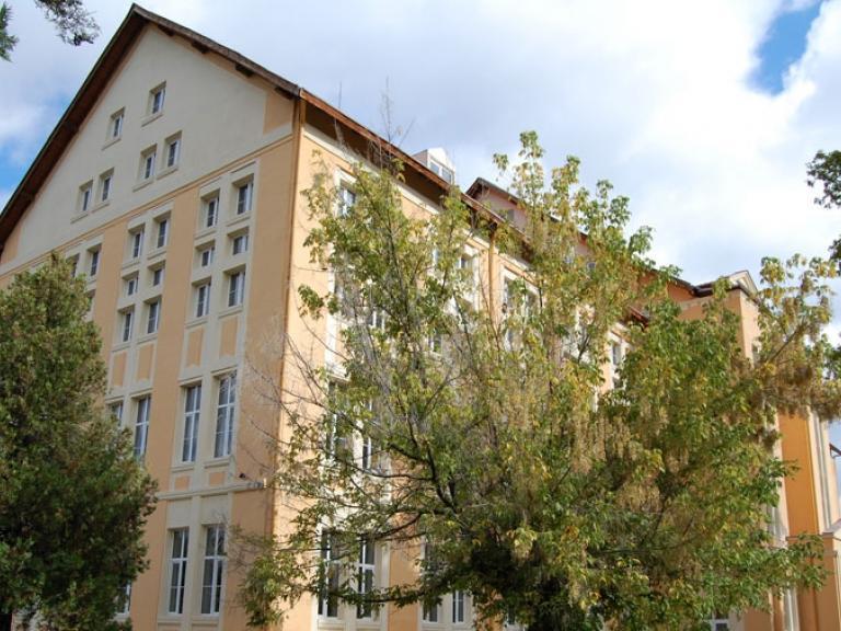 Кюстендил – Регионален исторически музей
