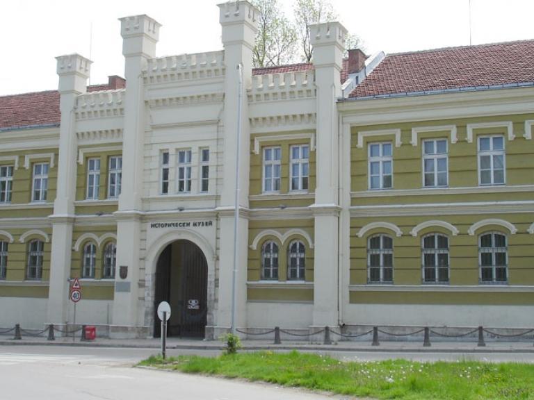 Плевен – Регионален исторически музей