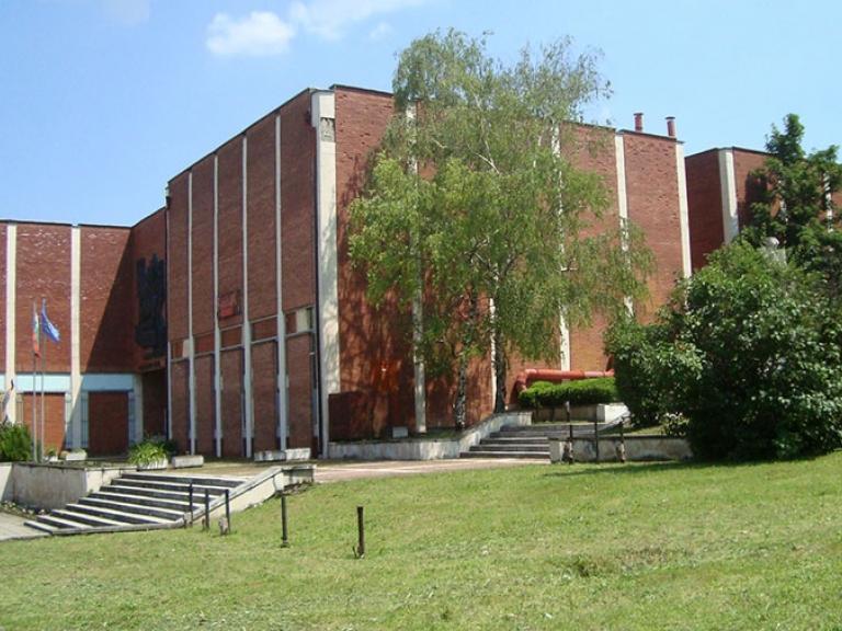 Шумен – Рег. исторически музей