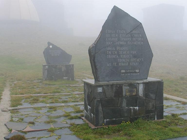 Връх Ботев – Стара планина